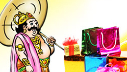 Onam Fesival Gifts